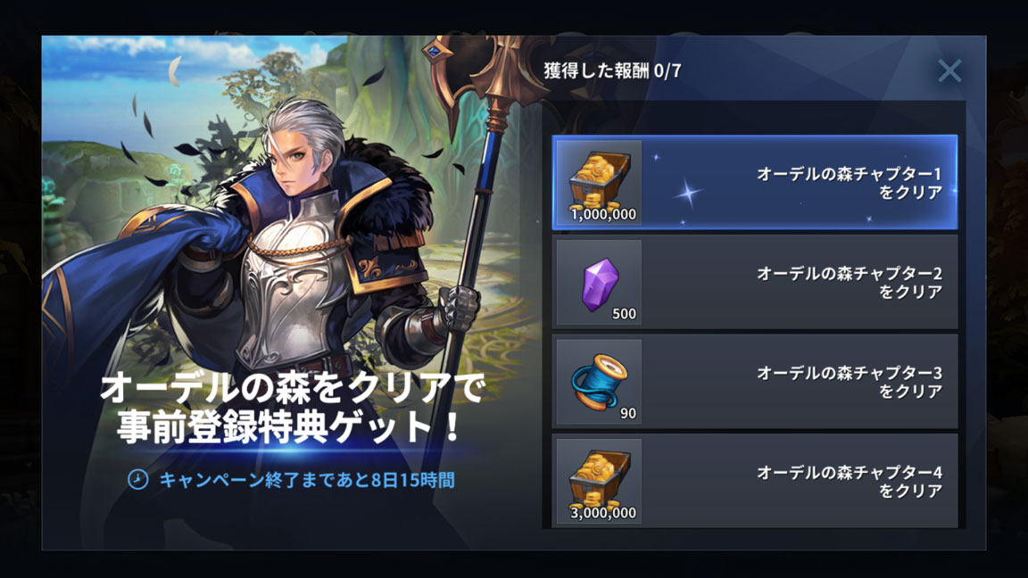 Screenshot_20190703-004603