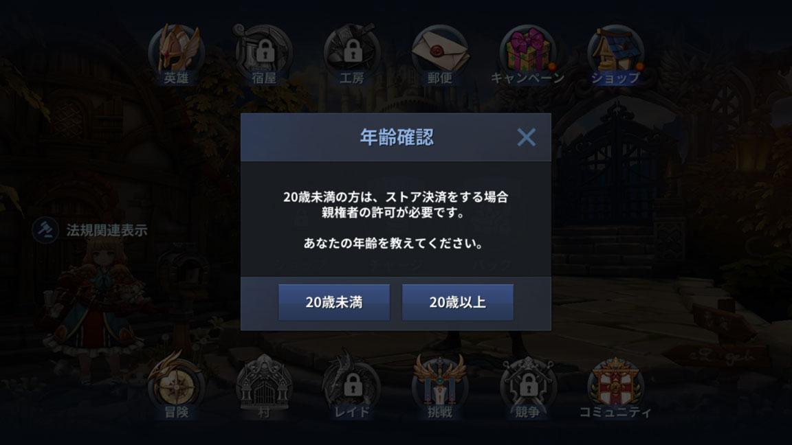 Screenshot_20190703-004611