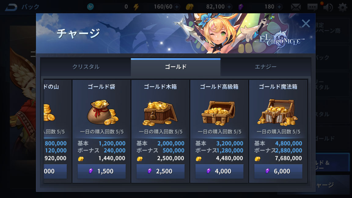 Screenshot_20190703-004649