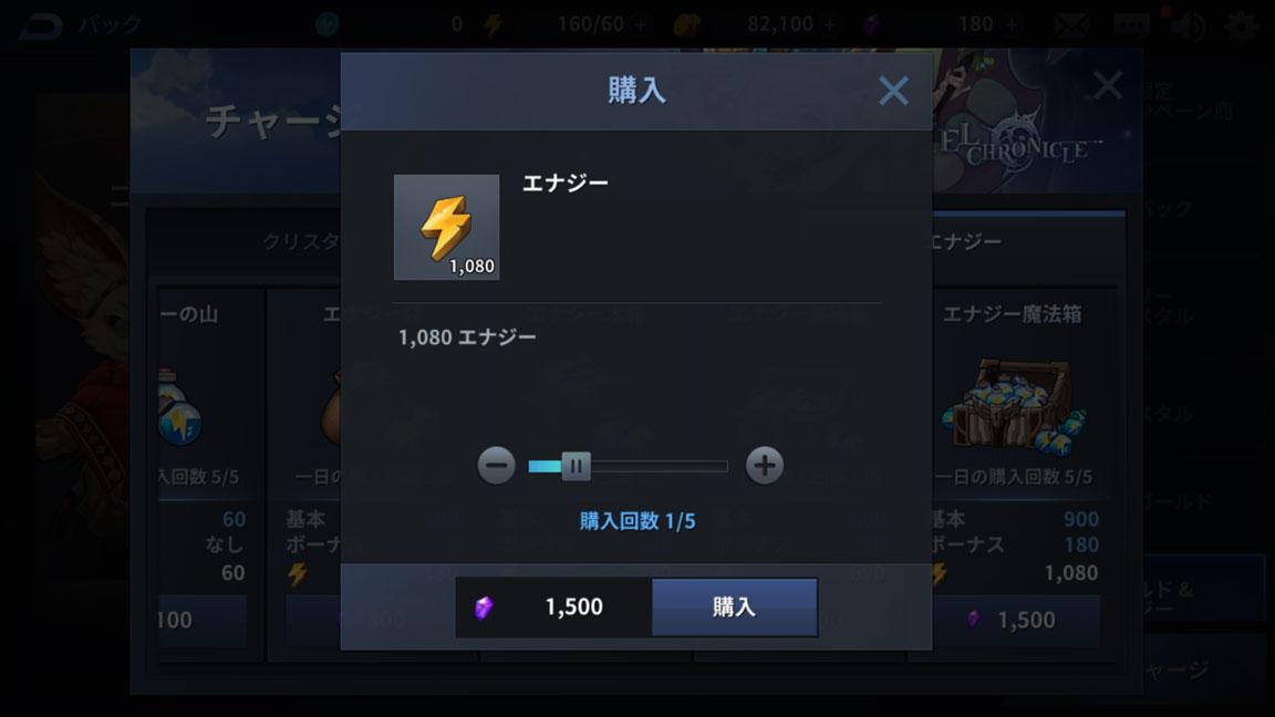 Screenshot_20190703-004655