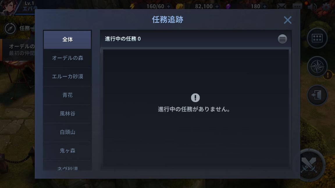 Screenshot_20190703-004716
