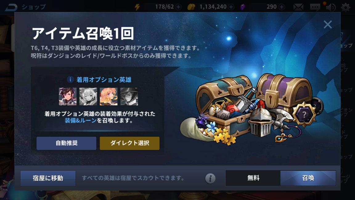 Screenshot_20190703-005314