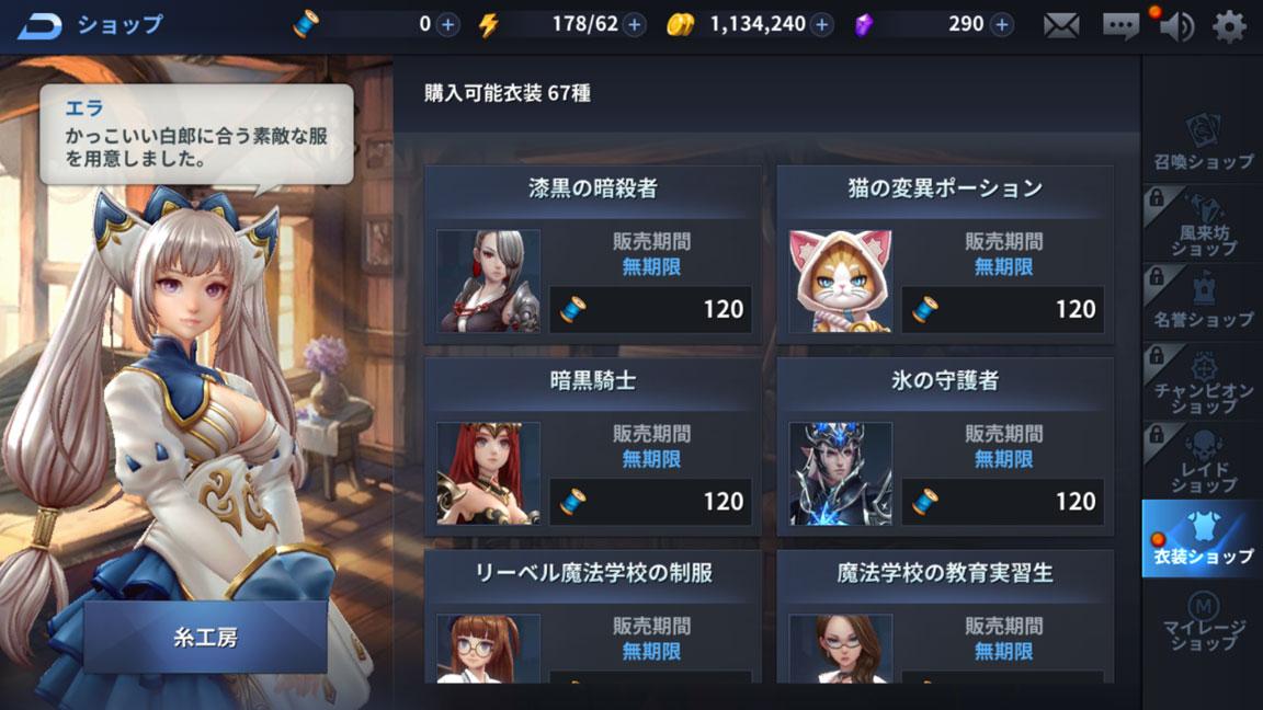 Screenshot_20190703-005359