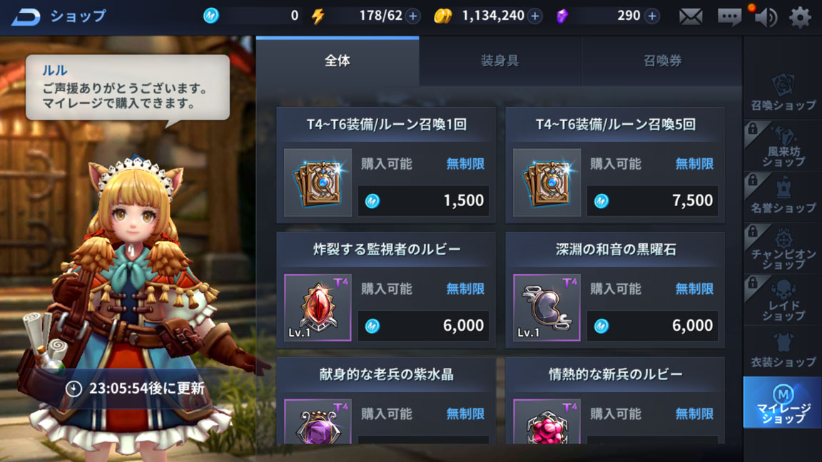 Screenshot_20190703-005408