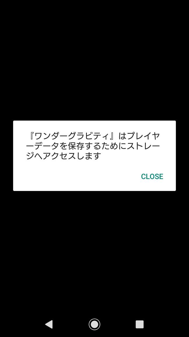 Screenshot_20190704-225414