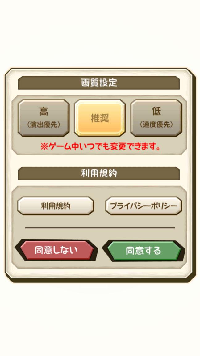 Screenshot_20190704-225430