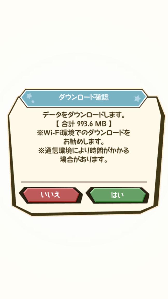 Screenshot_20190704-225439