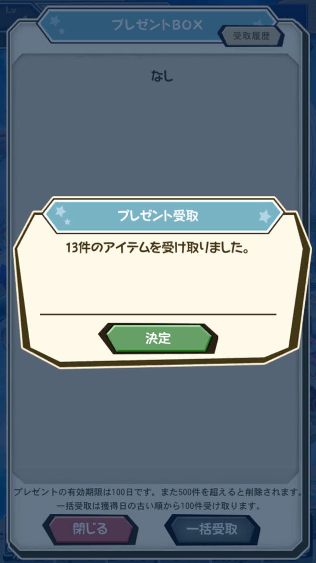 Screenshot_20190707-132819