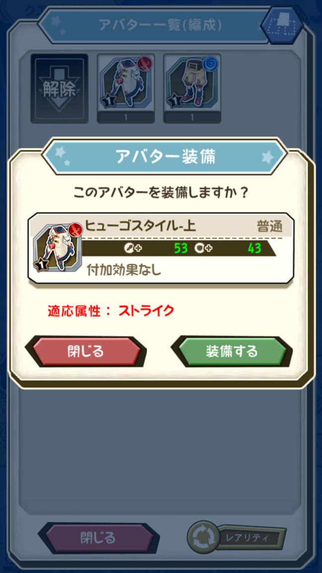 Screenshot_20190707-133836