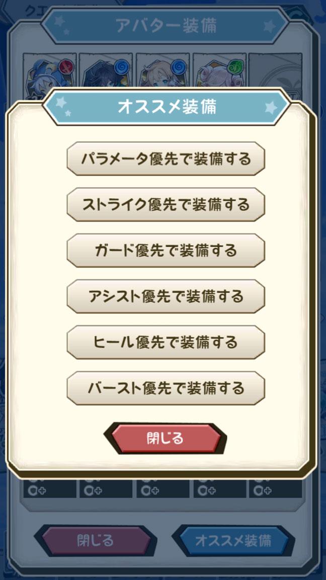 Screenshot_20190707-133845