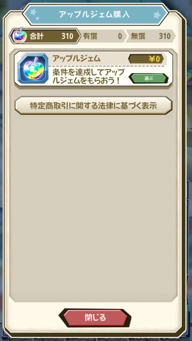 Screenshot_20190707-133948