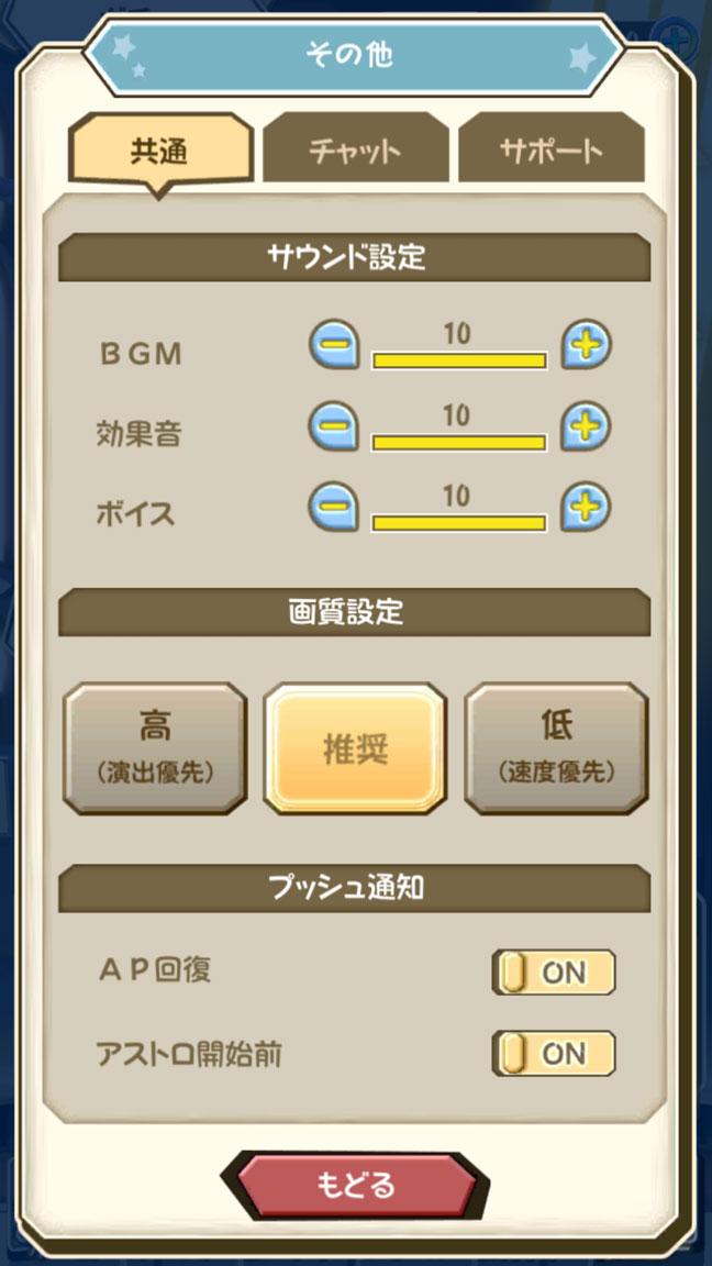 Screenshot_20190707-134116