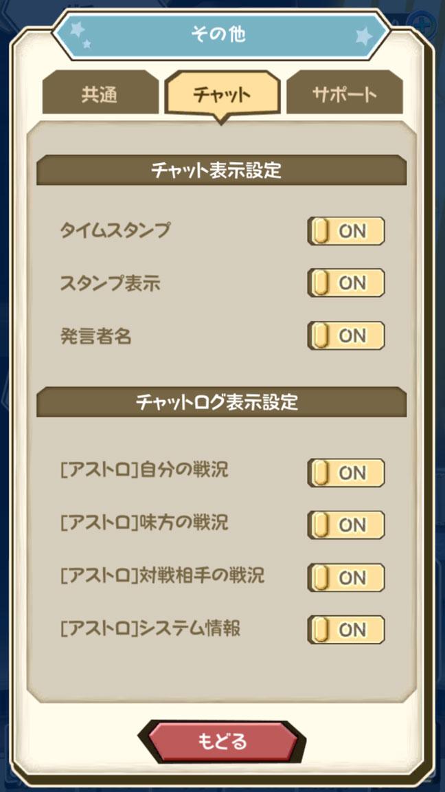 Screenshot_20190707-134121