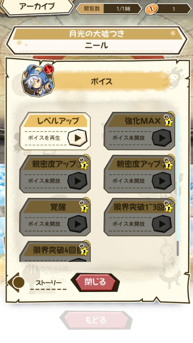 Screenshot_20190707-134216