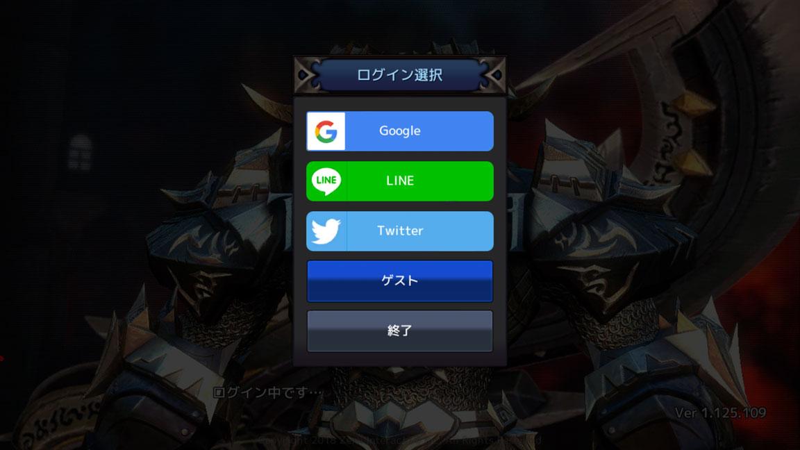 Screenshot_20190707-165612
