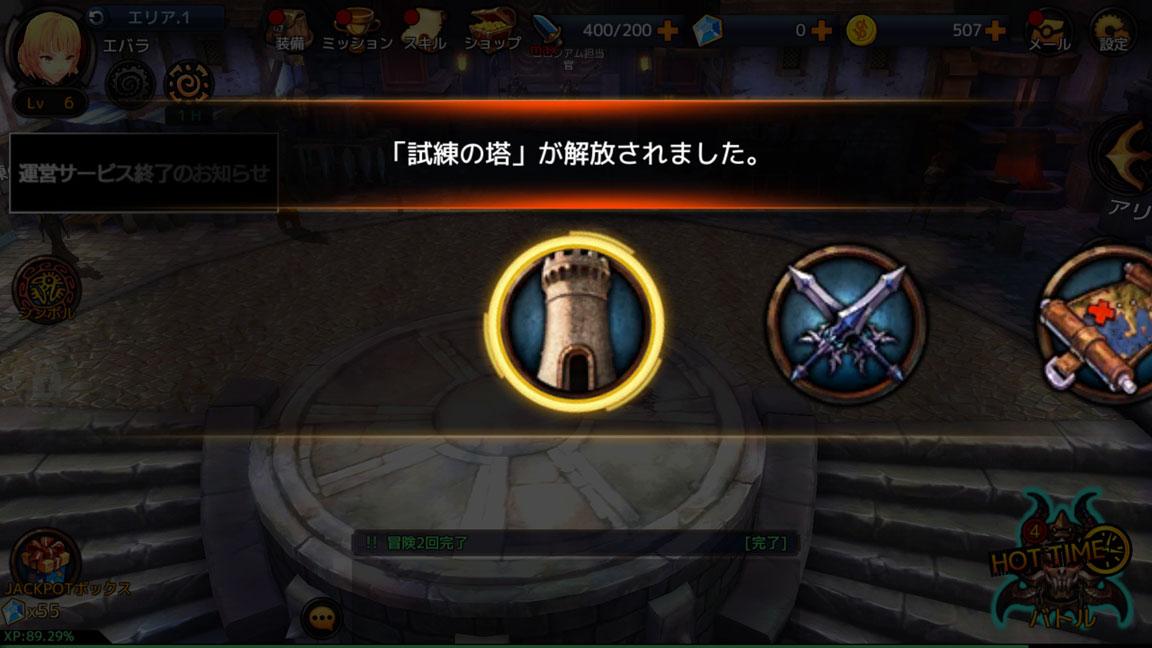 Screenshot_20190707-170611
