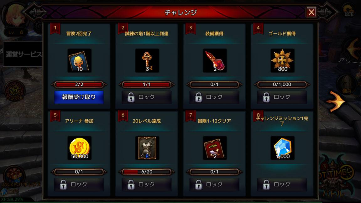 Screenshot_20190707-170831