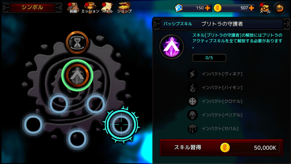 Screenshot_20190707-170916