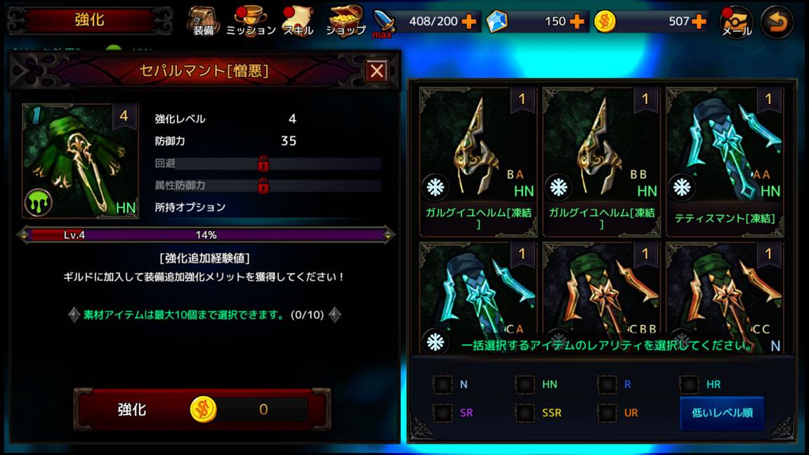 Screenshot_20190707-170940