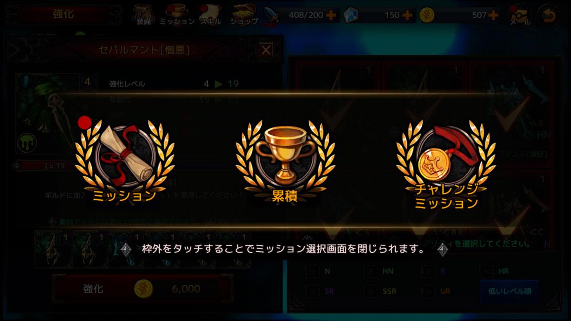 Screenshot_20190707-171000