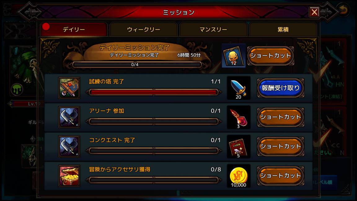Screenshot_20190707-171003