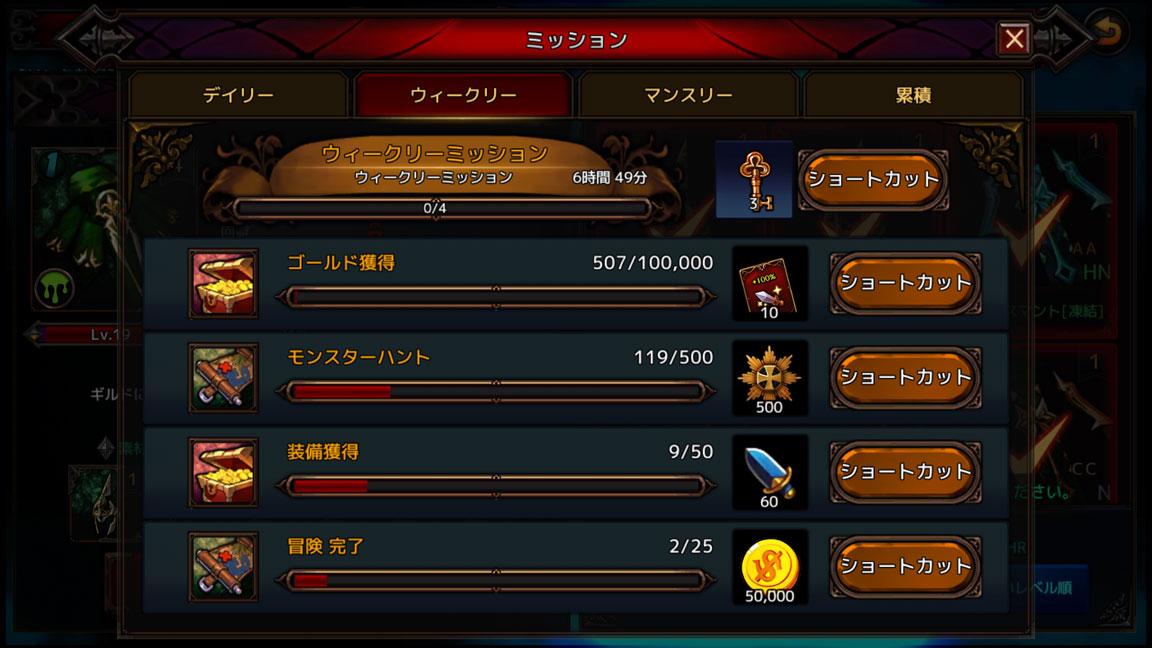 Screenshot_20190707-171009
