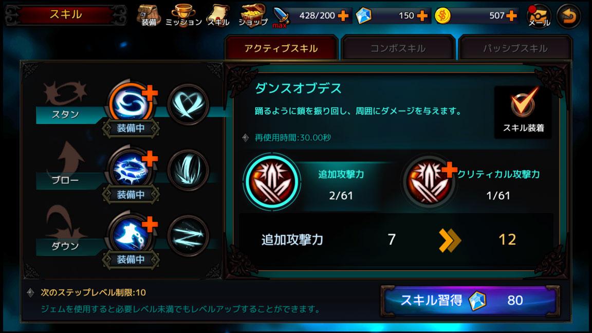 Screenshot_20190707-171021