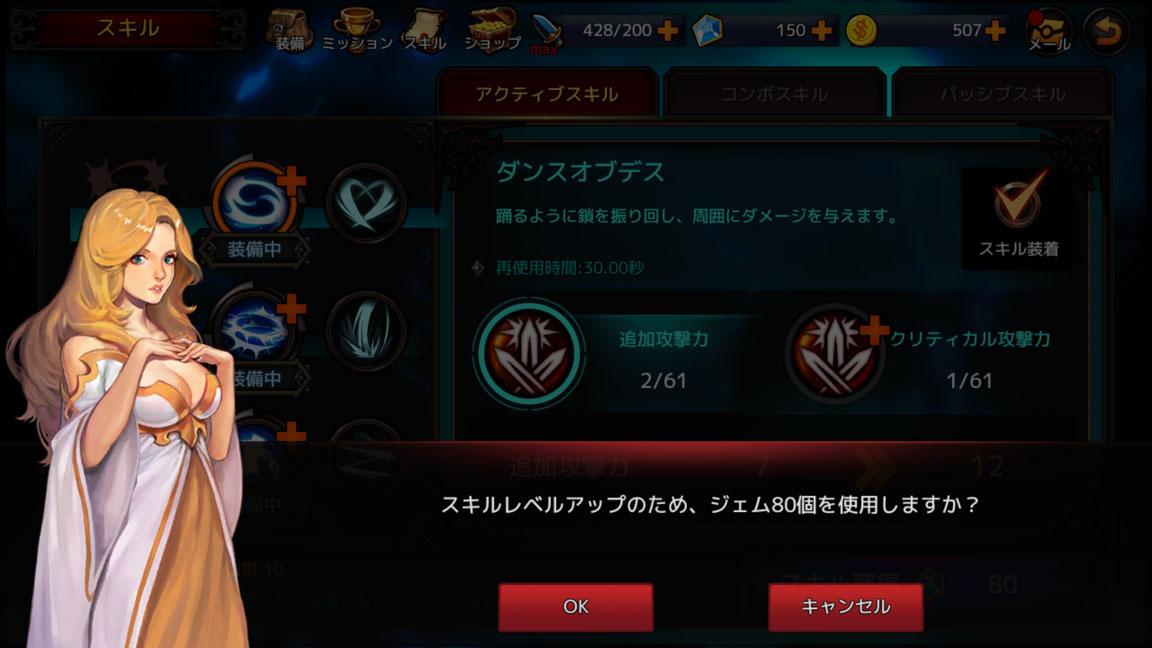 Screenshot_20190707-171028