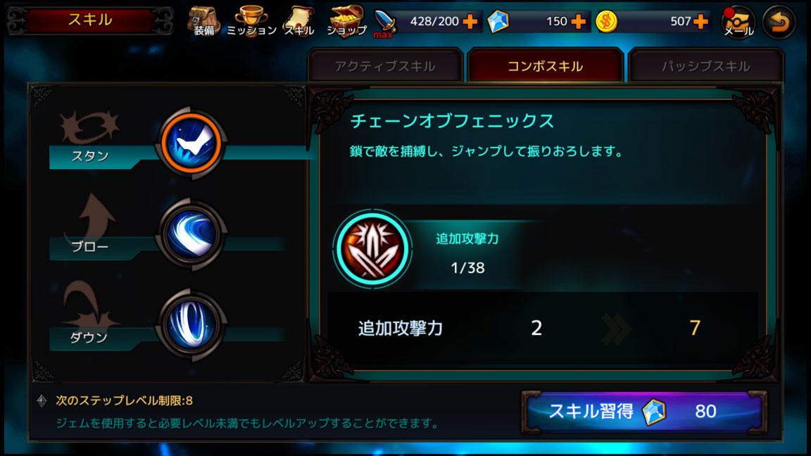 Screenshot_20190707-171040