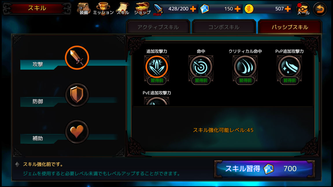 Screenshot_20190707-171043