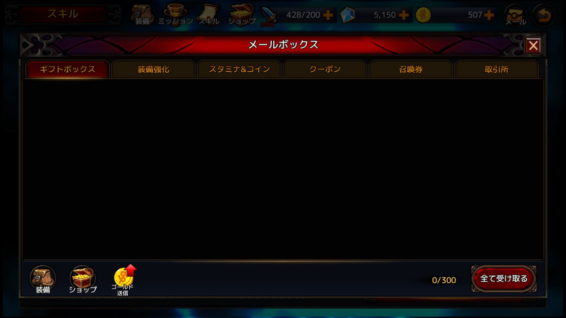 Screenshot_20190707-171106