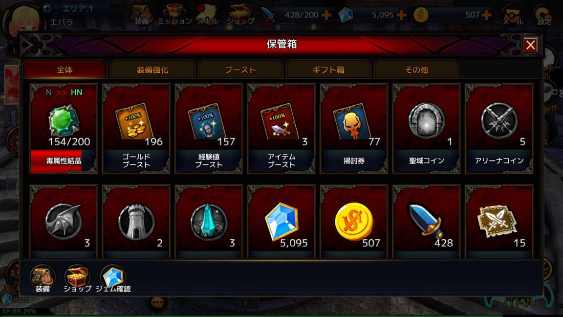 Screenshot_20190707-171153
