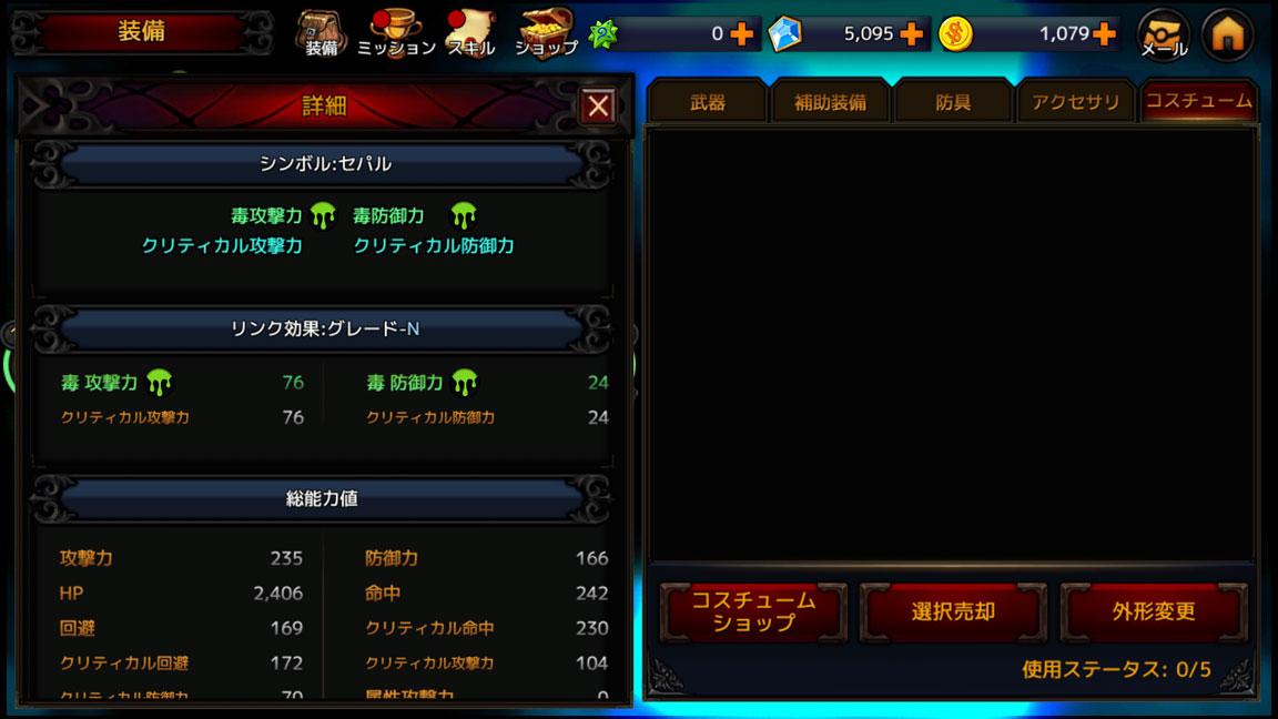 Screenshot_20190707-171727