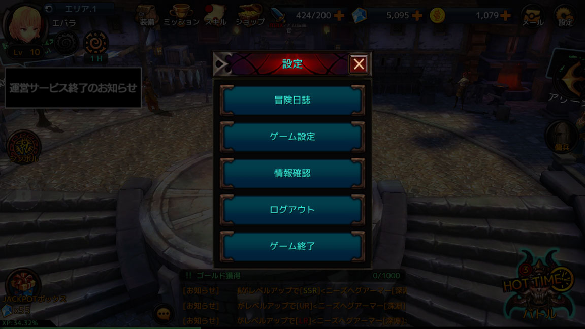 Screenshot_20190707-171750