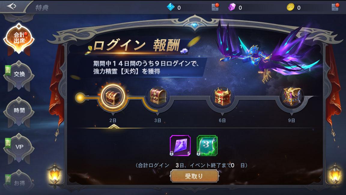 Screenshot_20190707-182859