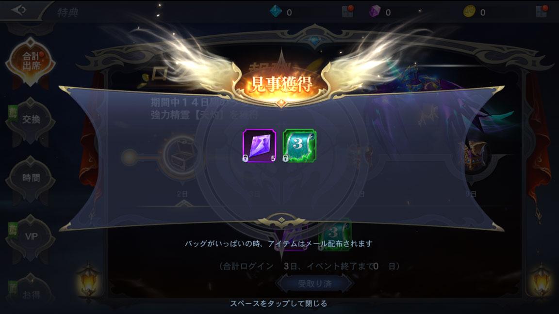 Screenshot_20190707-182902