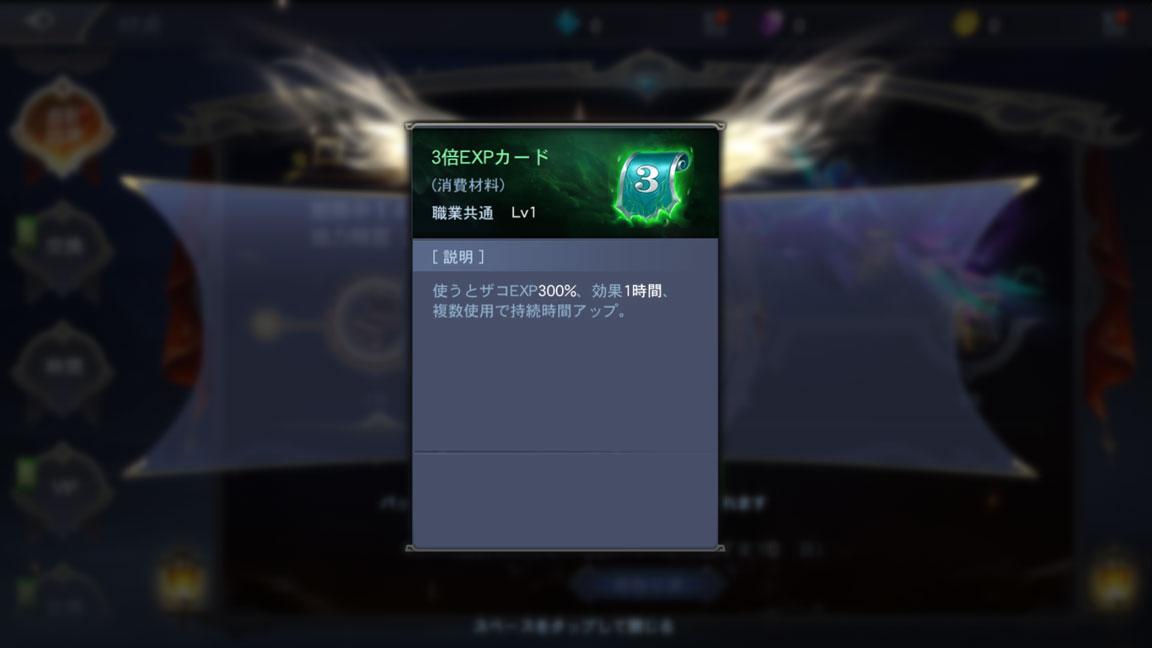 Screenshot_20190707-182907