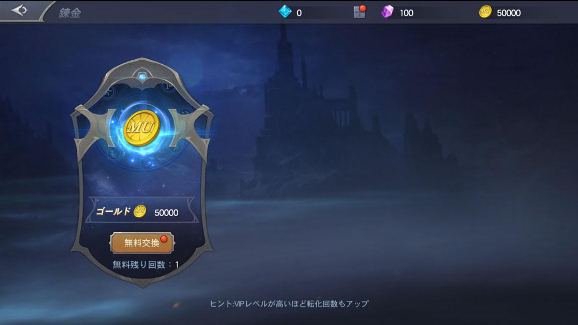 Screenshot_20190707-182958