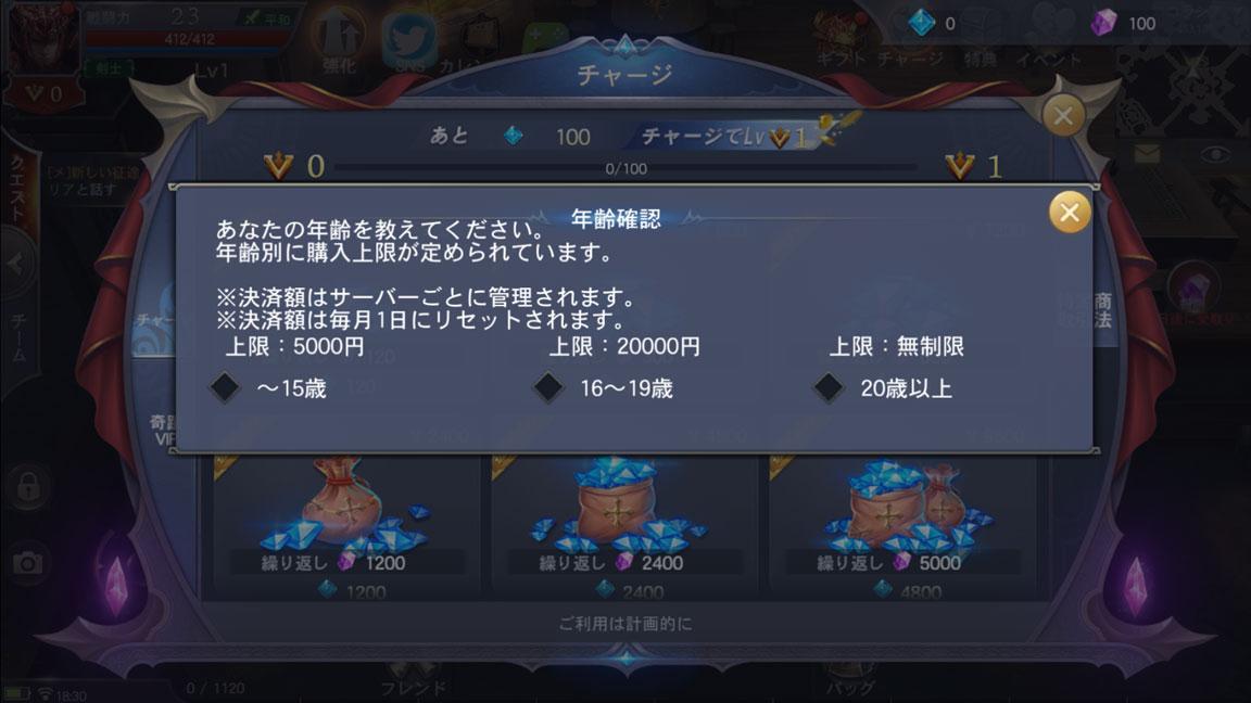 Screenshot_20190707-183005