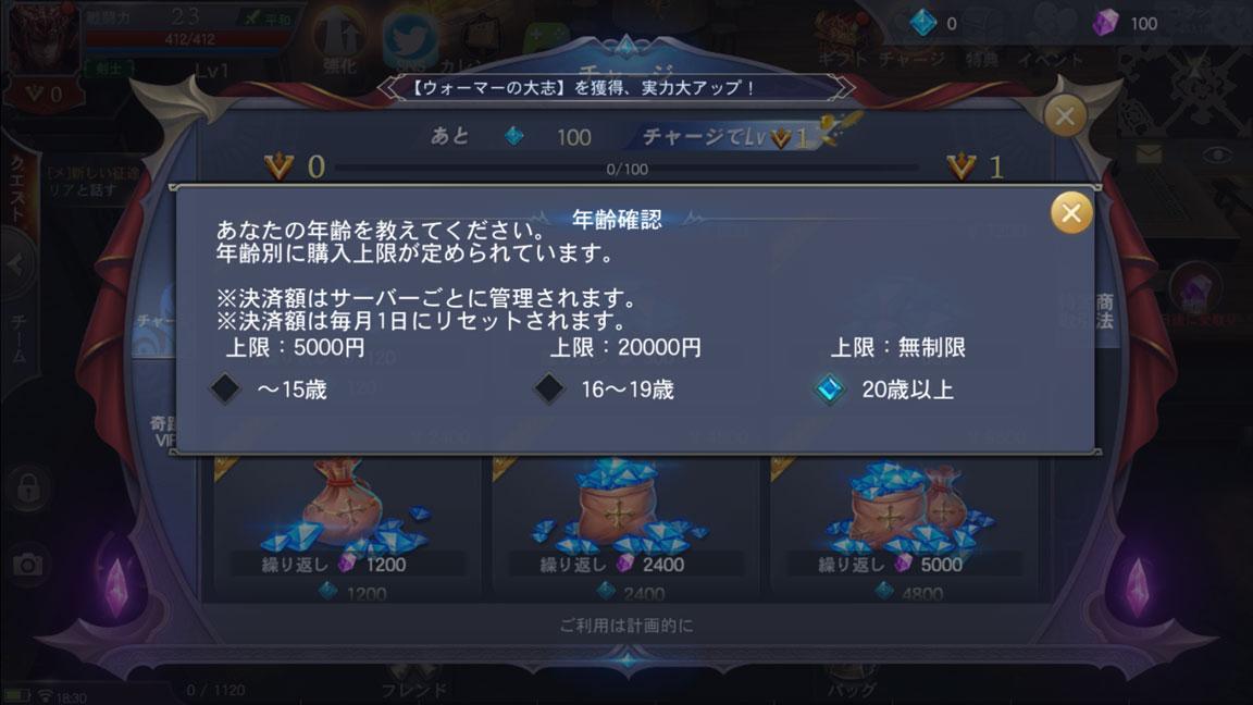 Screenshot_20190707-183008