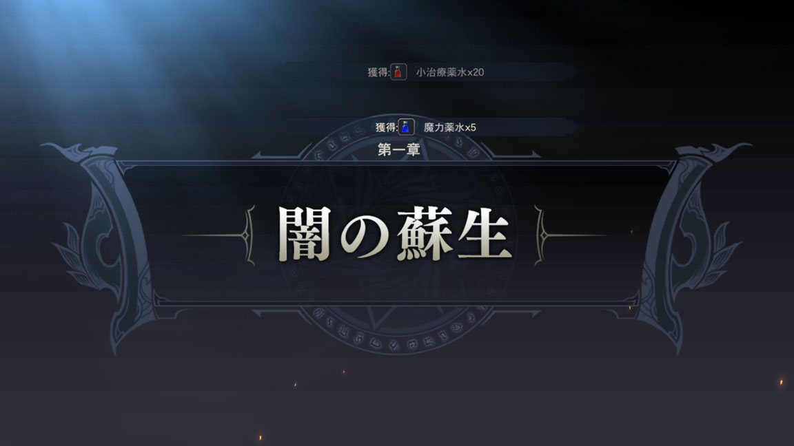 Screenshot_20190707-183034