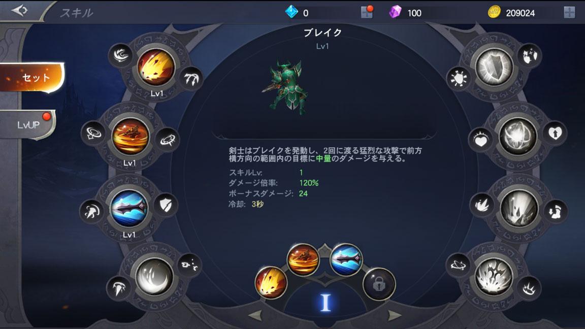 Screenshot_20190707-183948