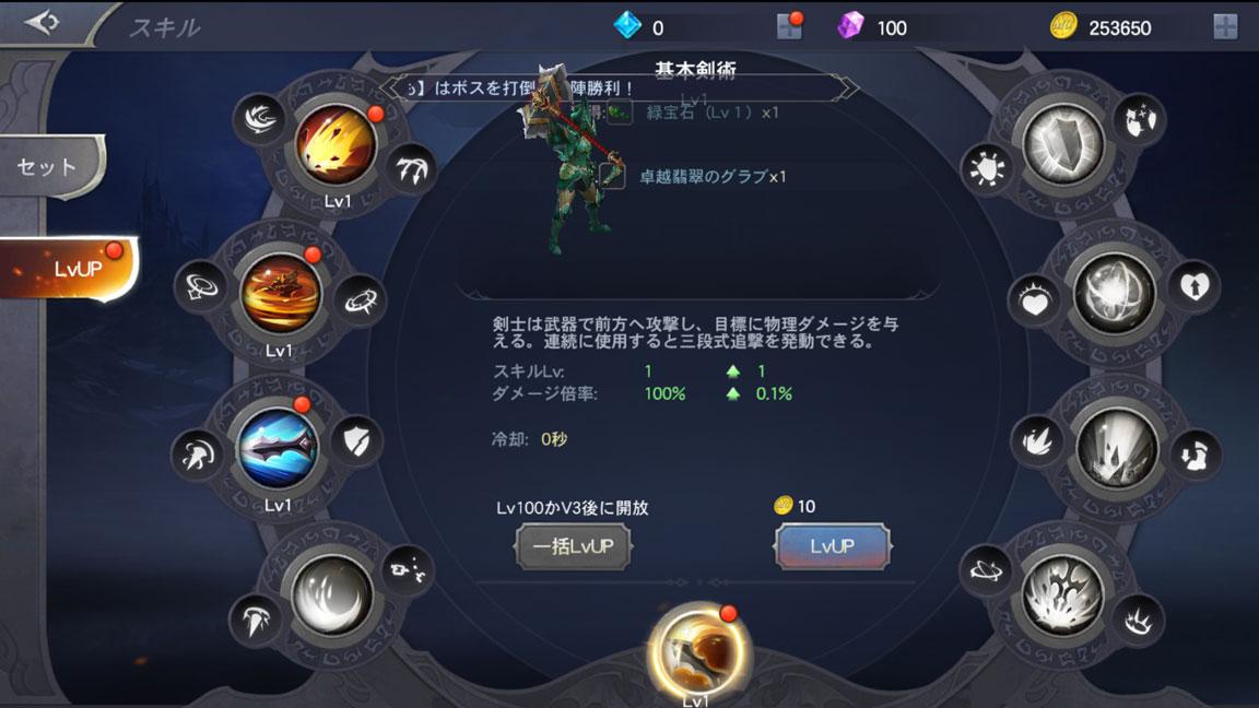 Screenshot_20190707-183959