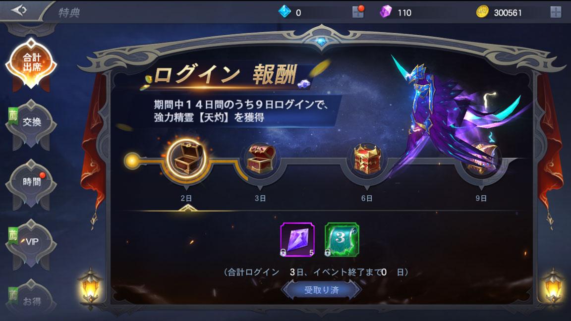 Screenshot_20190707-184248