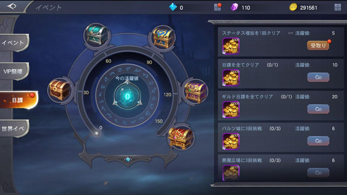 Screenshot_20190707-184353