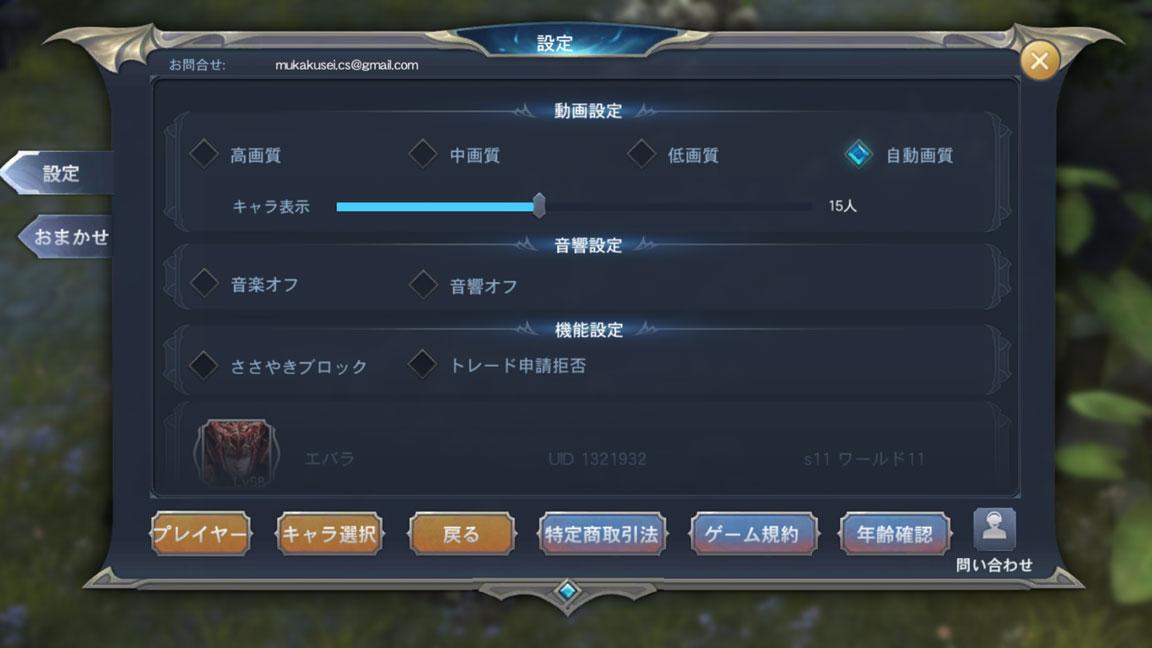 Screenshot_20190707-185340