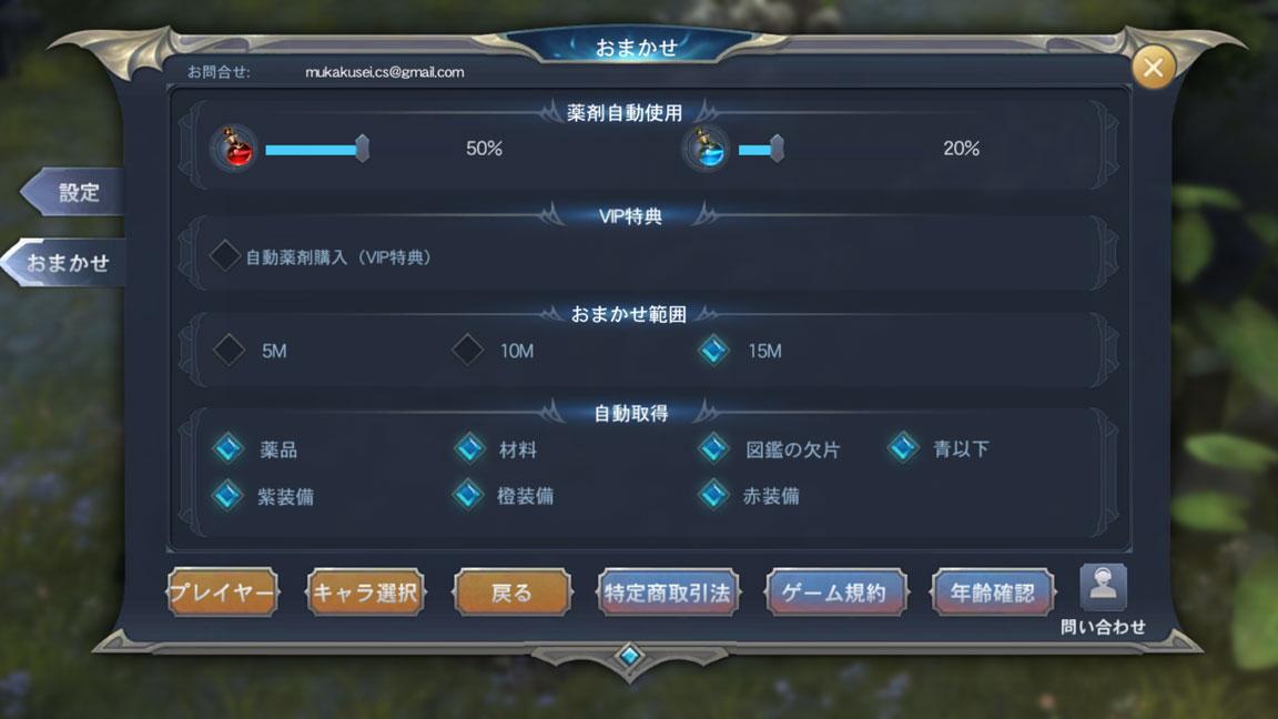 Screenshot_20190707-185344