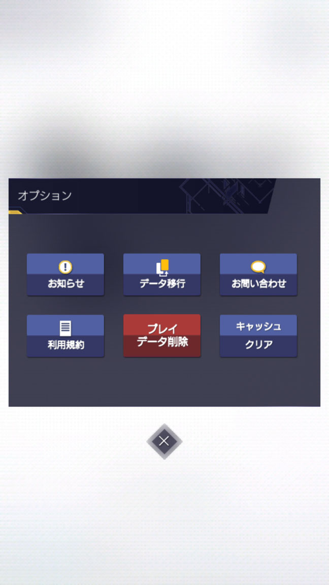 Screenshot_20190729-021833