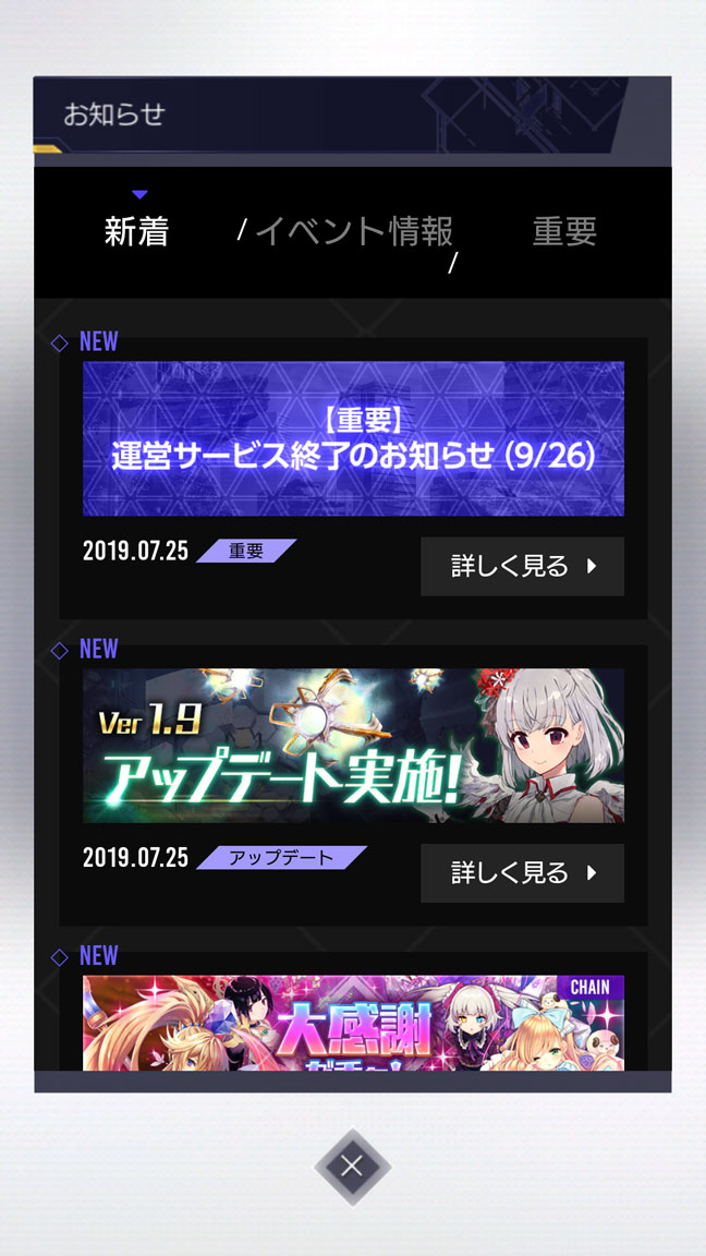 Screenshot_20190729-021838