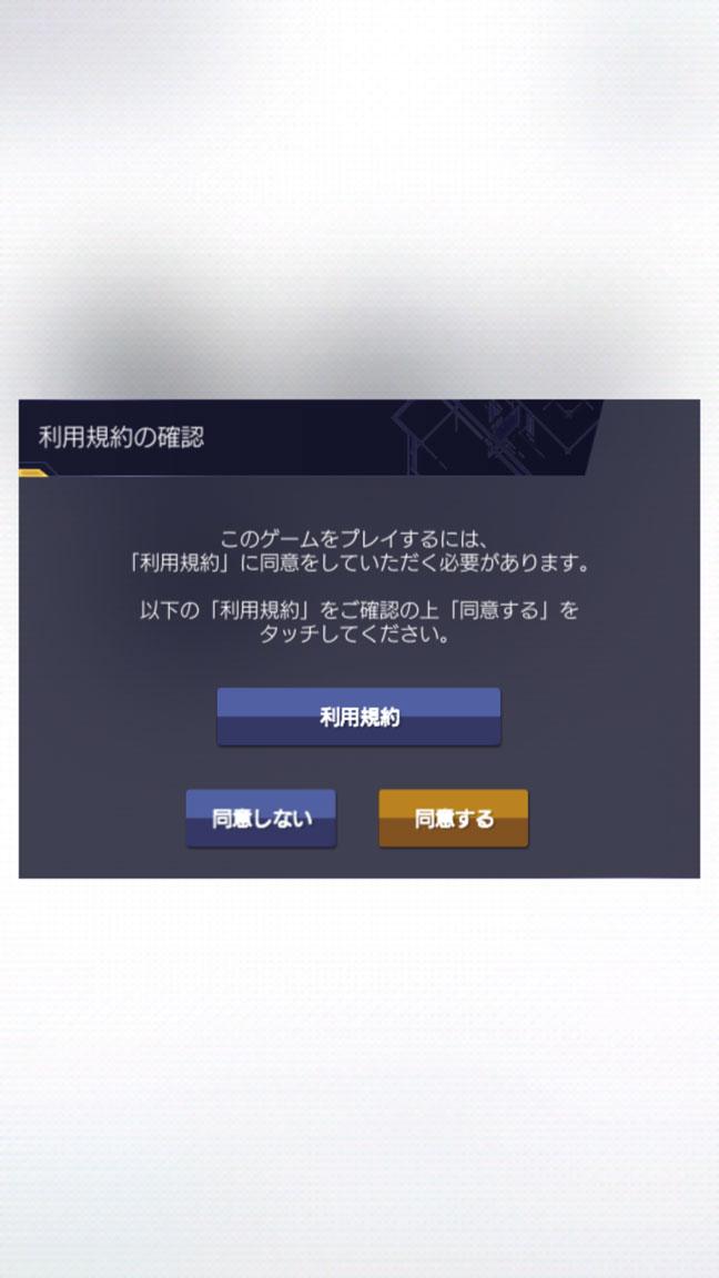 Screenshot_20190729-021856